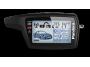 Автомобильная сигнализация Pandora LX 3050