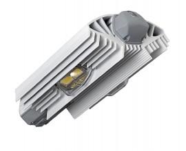 Светильник Pandora LED 330AEG-240