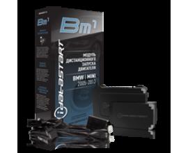 Модуль запуска Start-BM1